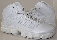 Adidas Floater Natural White Mens Basketball Shoes