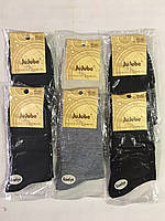 "Мужские носки ""Jujube-Nanhai"", фото 1"