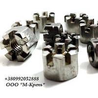 Гайка М33 ГОСТ 5918-70, DIN 935, прорезная и корончатая