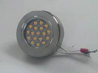 Светильник для салона 200 SMB1.2-18CR2 Domatic