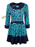 Случайный синий цветочный половина рукав фигурист платье