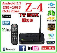 Z4  Android TV BOX 8 ядер rk3368 2gb DDR3 16gb +ANDROID 5.1 +НАСТРОЙКИ I-SMART