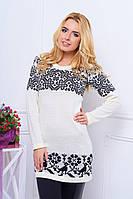 Вязаная женская туника-платье Леся молочный 44-48 размеры