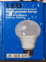 Энергосберегающая лампа JK-806 5W   . dr