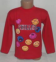 """Реглан для девочек""""СМАЙЛИК"""" 5,7 лет, 100% хопок.Детская одежда оптом"""