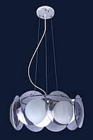 Люстра подвесная Levistella 7070376-3 хром