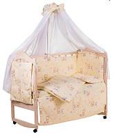 Постельный комплект в кроватку Qvatro Gold 8 элем. бежевый (мишка, пчелка, звезда)