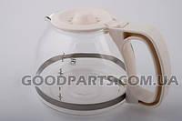 Чаша (колба) для кофеварки Moulinex A15B01 LITTLE SOLEA SS-201203 (белая)