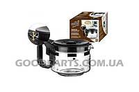 Универсальная колба для кофеварок (12/15 чашек) Wpro 484000000317
