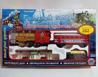 Детская железная дорога 7013 (609)  Голубой вагон