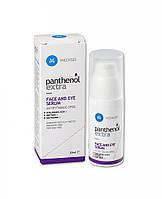 Сыворотка для лица и под глаза Panthenol Extra FACE & EYE SERUM