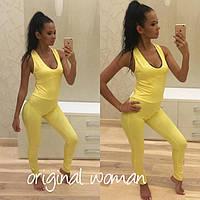 Стильный женский комбез для фитнеса и пол-дэнса: сзади с вырезом, желтый