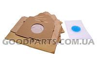 Пылесборник (мешок) бумажный для пылесоса Philips ATHENA HR6947 482201570058