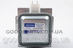 Магнетрон для микроволновой печи 2M219J Witol