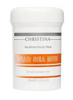 """Очищающая маска для жирной и проблемной кожи на основе морских трав """"Грязь Мертвого моря"""""""