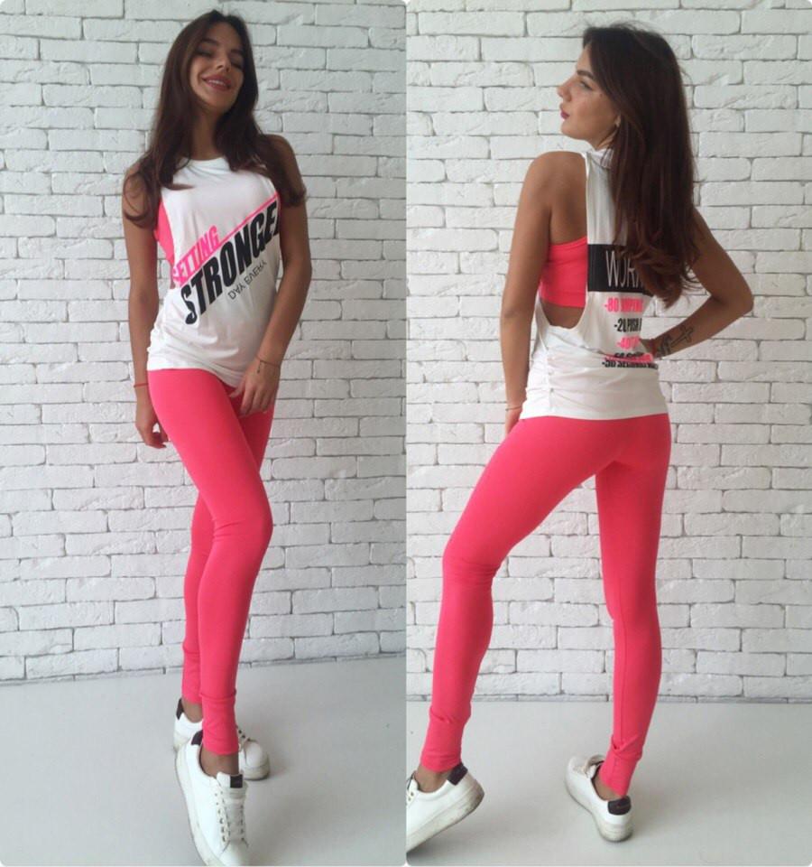 Яркий женский костюм спорт и фитнес  майка, топ и лосины. Розовый - Модный 3ee4a304ba5