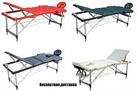 Массажный стол алюминиевый 3 сегментный массажная кушетка Бесплатная доставка