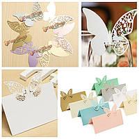 20шт бабочки имя свадьба место карты бокал лазером перламутровый партбилет аксессуары