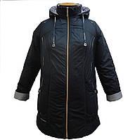"""Куртка демисезонная женская """"Моника"""" больших размеров М-326 морская волна/св.серый"""