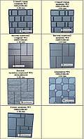 Новые формы для производства и изготовления тротуарной плитки 40х40