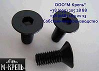 Винт М5*8-50 DIN 7991 с потайной головкой и шестигранным шлицем, класс прочности 8.8