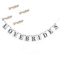 Люблю невест Бантинг висит бумага гирлянда цепи свадьба день рождения украшение партийного знамени