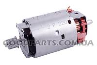 Двигатель (мотор) для кухонного комбайна K700 Braun 63205633