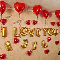 10шт сердце фольги гелиевые шары Валентина день свадьба  обручальное украшение