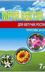 Торфосуміш для квітучих рослин, 7л Мрія квітів