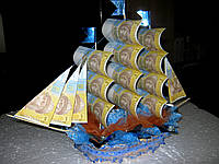 Корабль из настоящих денег