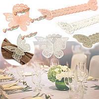 12шт бабочка выдолбить бумажную салфетку пряжкой кольцо Свадебное украшение годовщина вечеринка