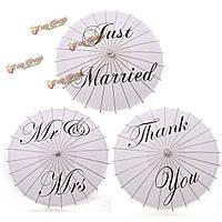 Бамбук белый бумага зонтик зонтик только что женился мистер & Mrs большое спасибо Свадебное свадебная польза