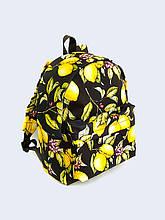 Рюкзак с Принтом Цветущие Лимоны
