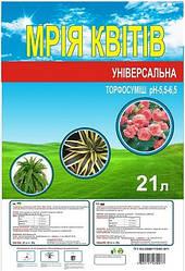 Торфосум 21л(М)