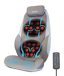 Массажная накидка HoMedics Shiatsu MAX Deluxe с разворотными роликами, прогревом, вибрацией в сиденье и чехлом