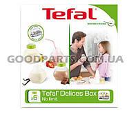 Набор стаканов (бутылочек) для йогуртницы Tefal XF102032 (6шт.)