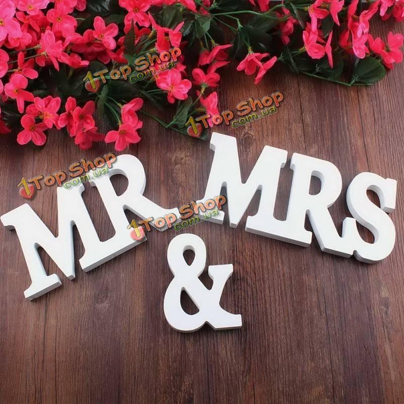 Г-н Г-жа & деревянные буквы, войдите топ украшение стола Свадебный подарок аксессуары - ➊TopShop ➠ Товары из Китая с бесплатной доставкой в Украину! в Киеве