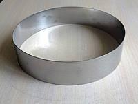 Форма для торта круглая без дна 200*50, фото 1