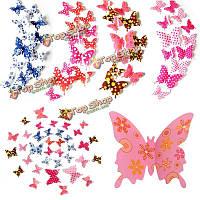 12шт 3D форма бабочки точка красочные стены наклейки искусствоведам Переводные картинки домашнее украшение свадебного банкета