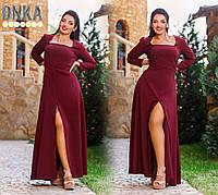 Платье женское длинное с разрезом P3480