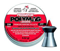 Пули пневматические JSB Polymag Shorts 4,5 мм, 0,52гр. 200шт