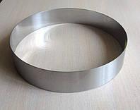 Форма для торта круглая без дна 260*50, фото 1