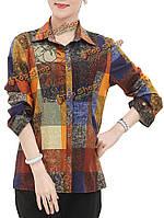 Элегантный рыхлый вышивка плед лацкан блузка для женщин