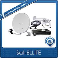Комплект на 1 спутник Дачный SD