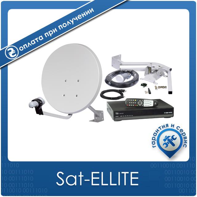 Комплект на 1 спутник Дачный SD - Sat-ELLITE.Net - 1-й Интернет-Cупермаркет в Киеве
