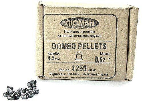 Пули Люман Domed pellets, 0,57 г. по 1250 шт.