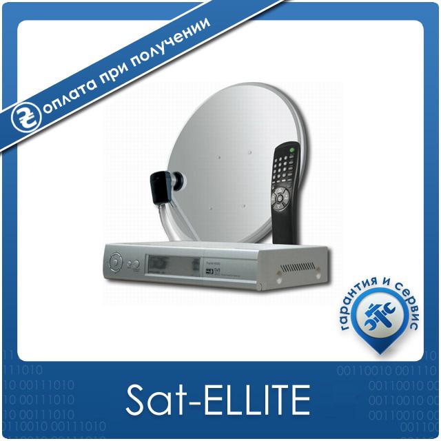 Комплект на 1 спутник для 4-х ТВ Дачный SD4 - Sat-ELLITE.Net - 1-й Интернет-Cупермаркет в Киеве