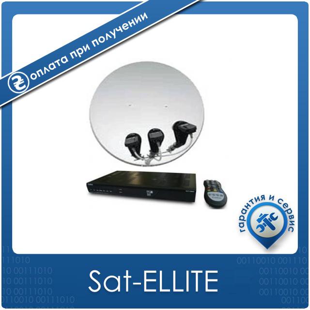 Комплект на 3 спутника для 2-х ТВ Базовый SD2 - Sat-ELLITE.Net - 1-й Интернет-Cупермаркет в Киеве