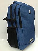 Рюкзак Winner stile 1788 школьный, спортивный, детский в цвете индиго синий из полиэстера на три отдела Польша