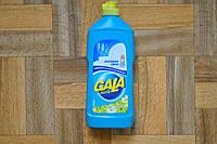 Жидкость для посуды Gala 500 миллиграмм